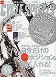 CYCLE SPORTS (サイクルスポーツ) 2010年 04月号 [雑誌]