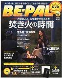 BEーPAL (ビーパル) 2011年 12月号 [雑誌]