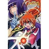 スレイヤーズEVOLUTION-R Vol.3 [DVD]