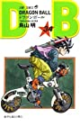 ドラゴンボール 第34巻 1993-06発売