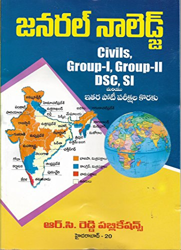 General Knowledge For Civil , Group - I, Group - II and...