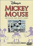 Disney ミッキーマウス/ブラック&ホワイト特別保存版 [DVD]