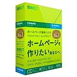 BiND for WebLiFE* 7 �X�^���_�[�h Windows��