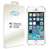 Farfalla Apple iPhone 5 / 5s / 5c ブルーライト92%カット [AGC旭硝子使用] [安心交換保証付] [コーティング5時間施工] 強化ガラス液晶保護フィルム 0.3mm (iPhone 5/5s/5c 0.3mm)