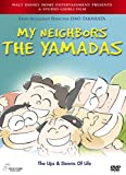 DVD - My Neighbors the Yamadas
