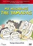 echange, troc My Neighbors the Yamadas [Import USA Zone 1]