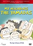 My Neighbors The Yamadas - The Ups an...