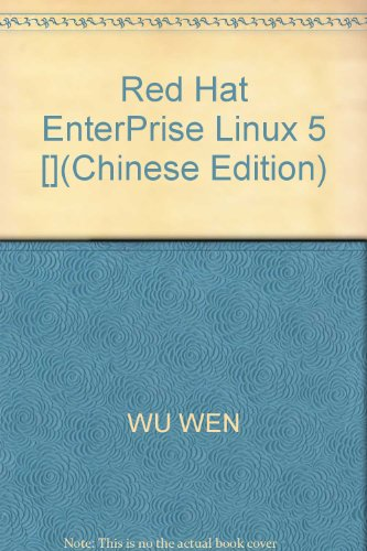 Red Hat Enterprise Linux 5 [](Chinese Edition)