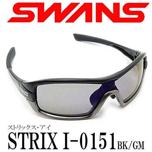 スワンズ STRIX I-0151 ストリックス・アイ 偏光レンズモデル