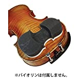 AcoustaGrip アコースタグリップ 肩当て バイオリン用 ソリスト Soloist