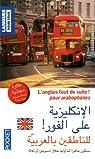 L'anglais tout de suite ! Pour arabophones par Berman