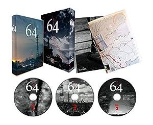 64 ロクヨン DVDBOX