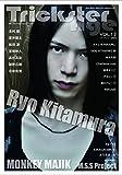 Trickster Age VOL.15 (���}���A���o��)