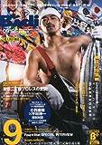 Badi (バディ) 2011年 09月号 [雑誌]