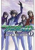 機動戦士ガンダム00 2nd Season(1) 角川コミックス・エース