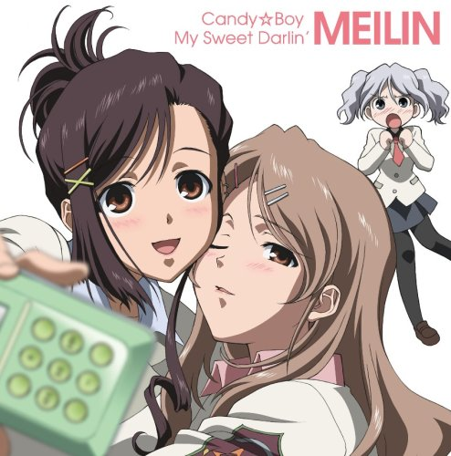 Candy☆Boy(DVD付)