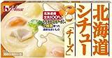 ハウス 北海道シチューチーズ 175g×5個
