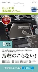 ELECOM カーナビ液晶保護フィルム 9インチワイド用 CAR-FL9W