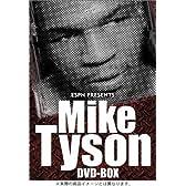 マイク・タイソン DVD-BOX