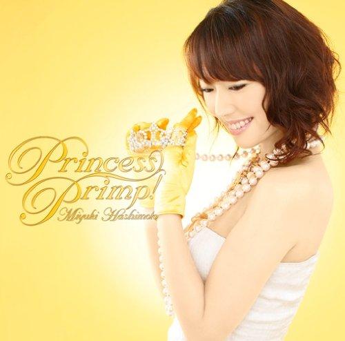 Princess Primp!