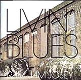 Songtexte von Livin' Blues - Ram Jam Josey