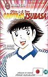 Captain Tsubasa, tome 30 : Ne jamais renoncer... par Takahashi