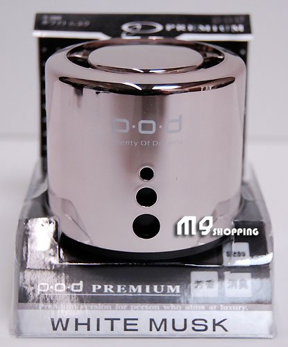 Car Air Freshener - P.O.D. Premium Soap - Cylinder Shape Car Air Purifier. (Import From Japan)