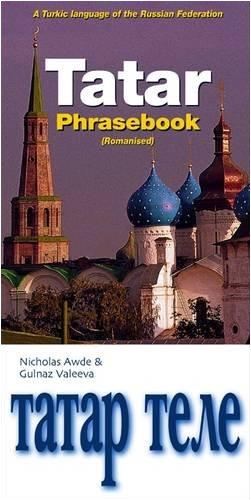 Tatar Phrasebook (Romanised): 1