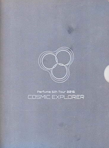 Perfume - 6th Tour 2016 Cosmic Explorer (Limited Edition, 3PC)
