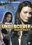 Maisie Undercover: Shadow Boxer