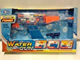 Electric Water Gun / Pistol - Superior Performance - Modern Design - BNIB