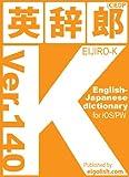 英辞郎-K ver.140: EIJIRO-K English-Japanese dictionary for iOS/PW