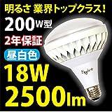 【2年保証】業界トップクラス18Wで2500lmの明るさ!スタイルプラス LED屋外用電球(200W型18W) TK-PAR38-18W 昼白色5000K 2500lm ★ 200Wのハイビーム電球、ビームランプ、レフランプの代替品