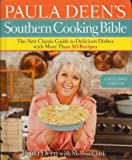 img - for Paula Deen's Southern Cooking Bible Exclusive Edition book / textbook / text book