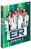 ER 緊急救命室 X — テン・シーズン セット vol.2 [DVD]
