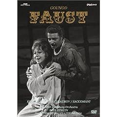 DVD グノー:歌劇「ファウスト」全曲のAmazonの商品頁を開く