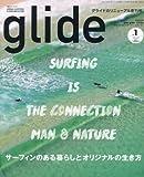 glide(グライド) 2016年 01 月号