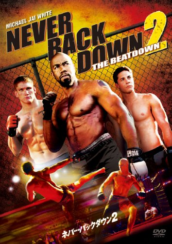 Never / back down 2 [DVD]