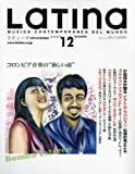 LaTIna (ラティーナ) 2009年 12月号 [雑誌]