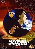 �Ф�Ļ ˱���� [DVD]