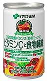 伊藤園 ビタミンCと食物繊維 缶160g 30本入