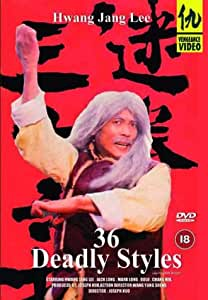 36 Deadly Styles [1980] [DVD]