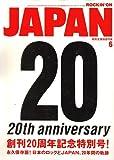 ROCKIN'ON JAPAN (ロッキング・オン・ジャパン) 2006年 06月号 [雑誌]