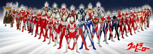 Ensky-Jigsaw-Puzzle-352-05-Ultraman-Ultra-Hero-352-Pieces