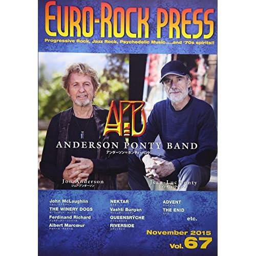 ユーロ・ロック・プレス 67 アンダーソン=ポンティ・バンド/ジョン・マクラフリン/ヴァシ