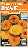 サカタのタネ 実咲花7141 金せん花 切り花用混合 00907141
