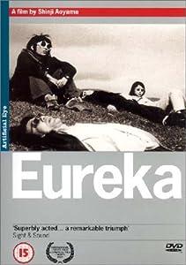 Eureka [UK Import]