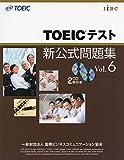 TOEIC�e�X�g�V�������W< Vol.6>
