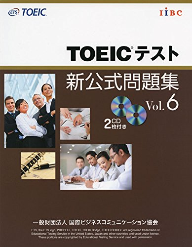 TOEIC test new official questions < Vol.6 >