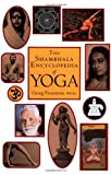 Shambhala Encyclopedia of Yoga (1570625557) by Georg Feuerstein